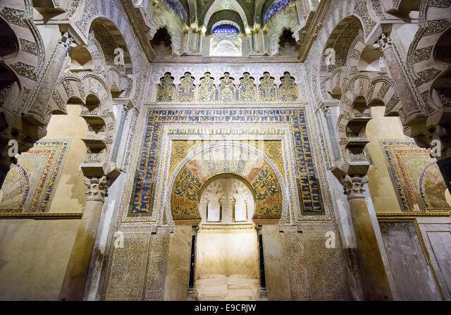 Mosque-Cathedral of Cordoba, Spain. - Stock Image