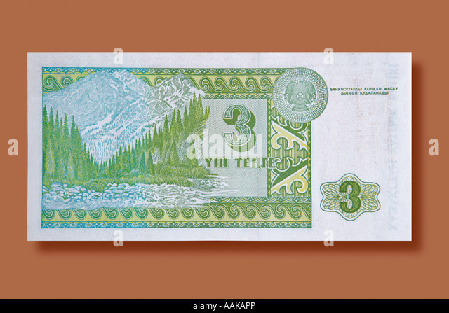 The back of a 3 Tenge note paper money from Kazakhstan - Stock Image