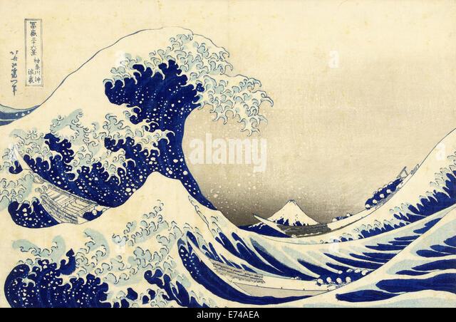 The Great Wave off Kanagawa - by Katsushika Hokusai, 1829 - 1833 - Stock Image