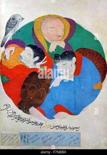 Turkish (ottoman)  illustrated manuscript 13th century - Stock Image