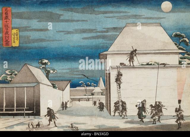 The 47 Ronin, by Kuniyoshi. Japan, 19th century - Stock Image
