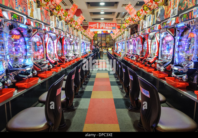 Japanese gambling machine video