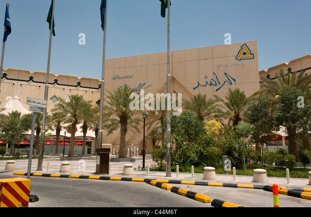 Al Rashed Mall, Khobar, Kingdom of Saudi Arabia. - Stock Image