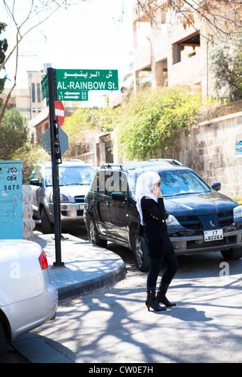Rainbow street Amman Jordan - Stock Image