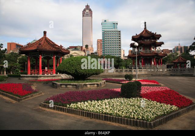 Taiwan Taipei 2 28 Peace Park - Stock Image