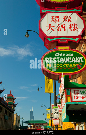 Chicago chinatown illinois stock photos chicago for Chinatown mural chicago