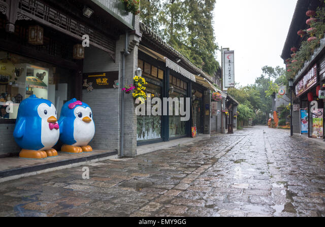 yangzhou muslim Chinese muslims have been present in china for the past 1400 years, legend has it that sa'ad ibn abi waqqas was first to bring islam to china.