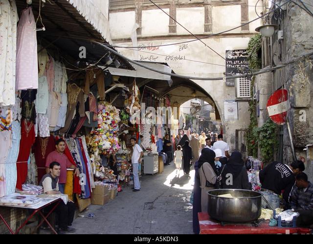 Damascus - Stock Image
