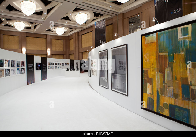 Art gallery Kingdom tower Riyadh Saudi Arabia - Stock Image