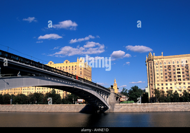 MOSCOW Russia Bridge Over the Moscow River and Skyline - Stock Image