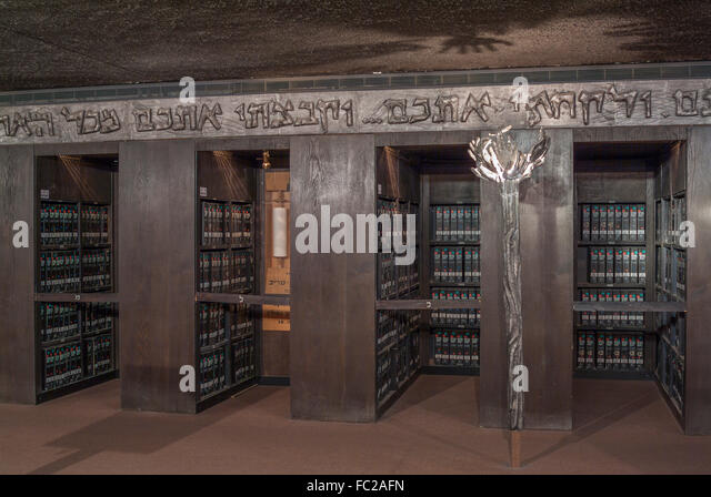 Archive, Yad Vashem memorial, Jerusalem, Israel - Stock Image