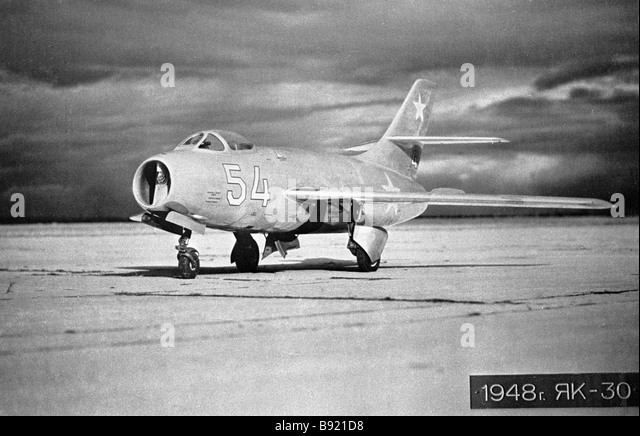 A reproduction of a photo of the Yak 30 fighter jet from the Monino Aviation Museum of the USSR Air Force - Stock Image
