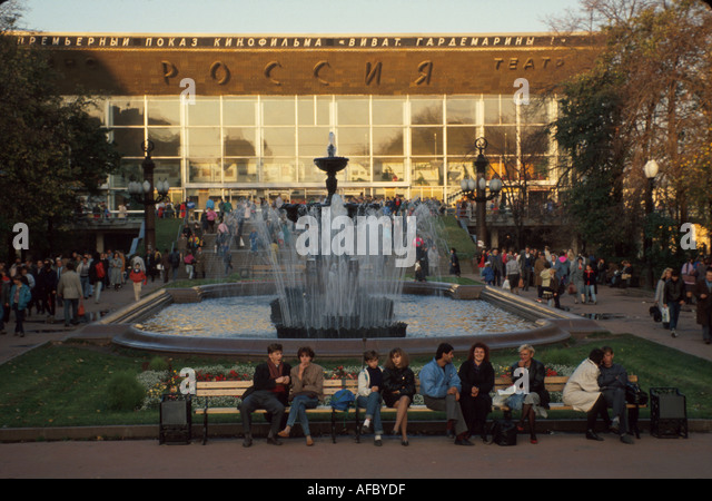 Russia former Soviet Union Moscow Pushkin Square Park fountain theater - Stock Image