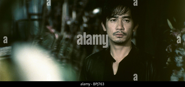 TONY LEUNG CHIU-WAI INFERNAL AFFAIRS; I WANT TO BE YOU (2002) - Stock Image