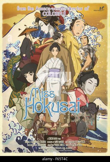Miss Hokusai Sarusuberi: Miss Hokusai Year : 2015 Japan Director : Keiichi Hara Animation Movie poster (Int) - Stock Image