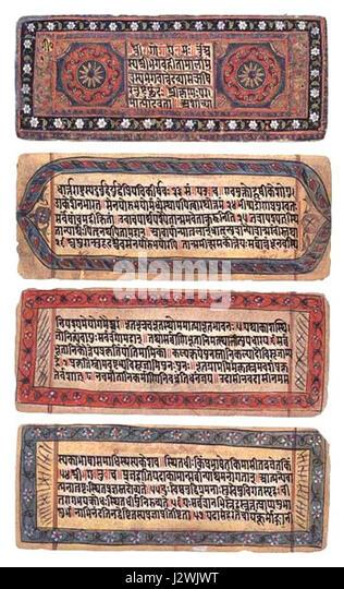 Bhagavad Gita, a 19th century manuscript - Stock Image