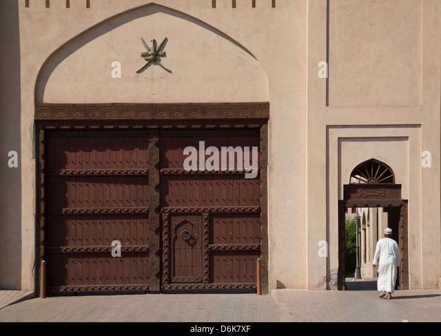 The Souk, Nizwa, Oman, Middle East - Stock Image
