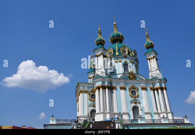 Andriyivskyy stock photos andriyivskyy stock images alamy - Office depot saint priest ...