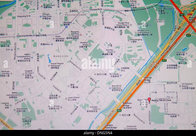Beijing China Wangjing District Google map computer monitor street road detail Chinese characters hànzì - Stock Image