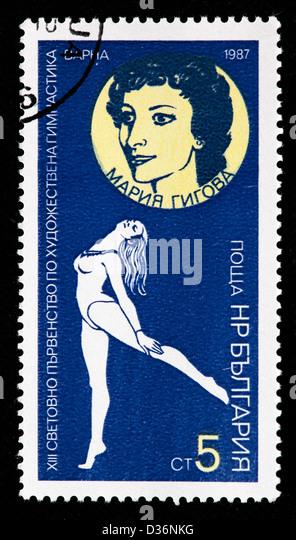 Gymnastics championship, Maria Gigova, postage stamp, Bulgaria, 1987 - Stock Image