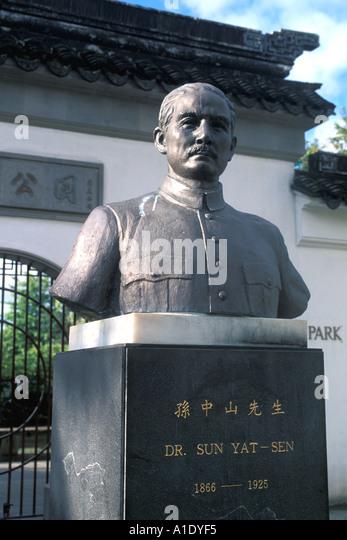 Vancouver Canada Sun Yat Sen Statue at Entrace to Sun Yat Sen Gardens - Stock Image