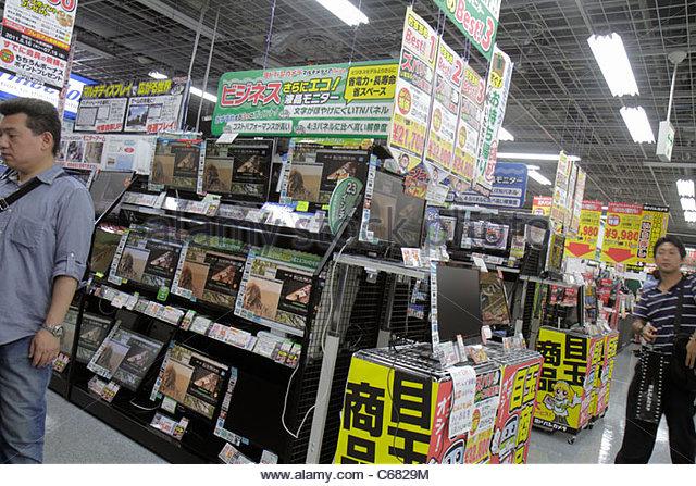 Tokyo Japan Akihabara Yodobashi Camera discount electronics store kanji hiragana katakana characters symbols Japanese - Stock Image