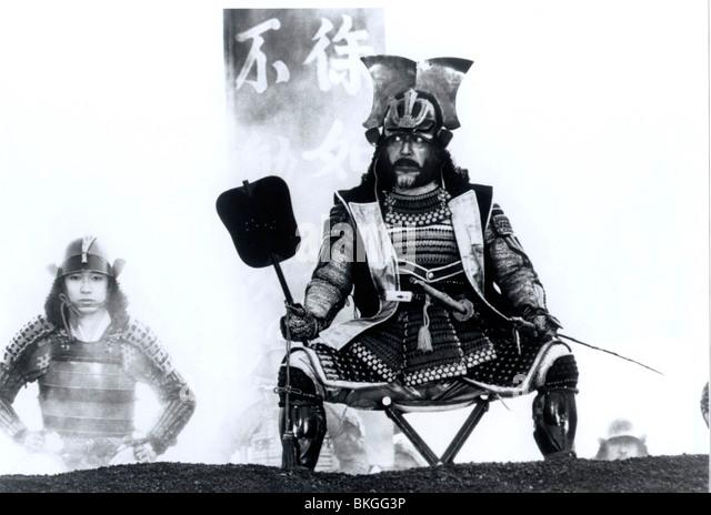 Tatsuya nakadai kagemusha