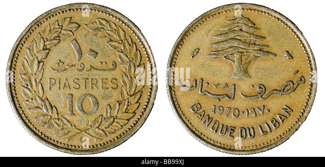 10 Piastes coin from the Lebanon, 1970, showing european and Arabic writing and numbers - Stock Image