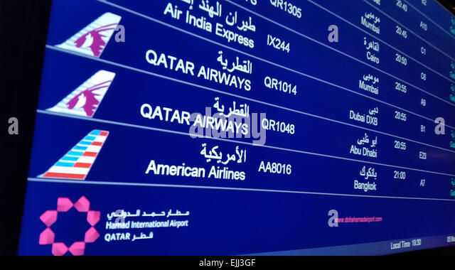 Details of a flight boar at Hamad International Airport in Doha, Qatar. Credit: David Mbiyu/ Alamy Live News - Stock Image