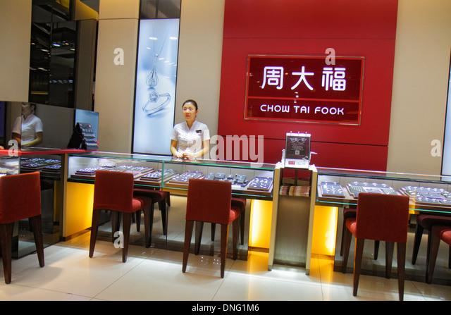Beijing China Guang An Men Nei Da Jie Guanganmen Outer Street Rainbow Center centre shopping Chow Tai Fook jewelry - Stock Image