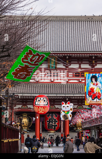 New year decoration at Asakusa, Tokyo, Japan - Stock Image