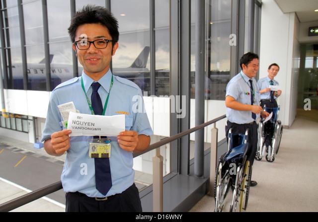 Tokyo airport escorts
