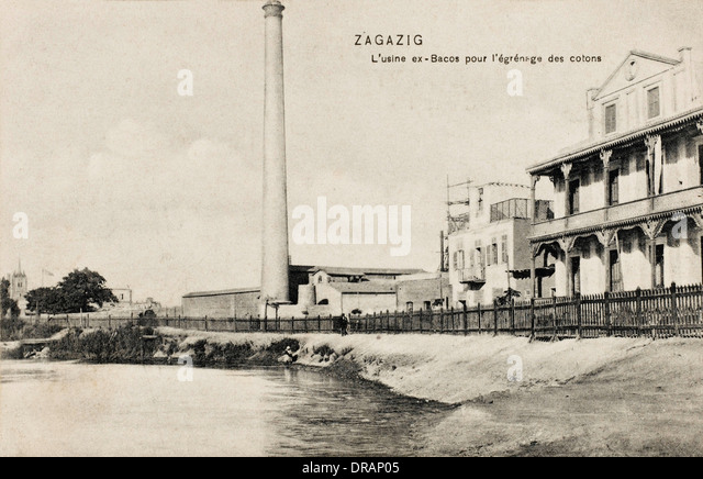 Egypt - Zagazig - Textile Factory - Stock Image