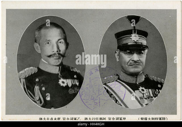 (left) General Sadao Araki (1877-1966) - general in the Imperial Japanese  Army before and during World War II. - Stock Image