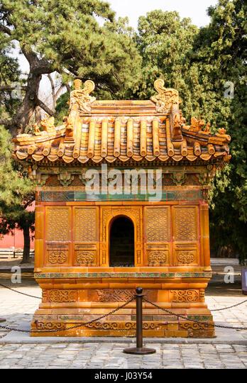 An ancient silk burner at the Ming Tombs, Beijing, China - Stock Image