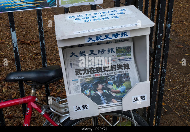 Epoch Times a free Chinese newspaper on a stall in Cambridge UK - Stock-Bilder