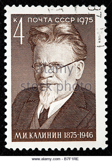 Mikhail Kalinin (1875-1946), Bolshevik revolutionary and Soviet statesman, postage stamp, USSR, 1975 - Stock Image