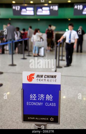 China Shanghai Changning District Hongqiao Airport Terminal 2 SHA Mandarin symbols hanzi signs information English - Stock Image