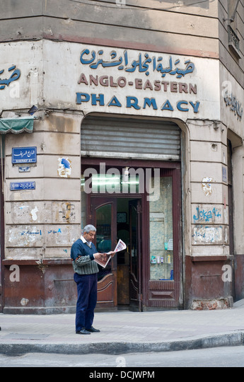 Nostalgic street scene in downtown Cairo Egypt - Stock-Bilder