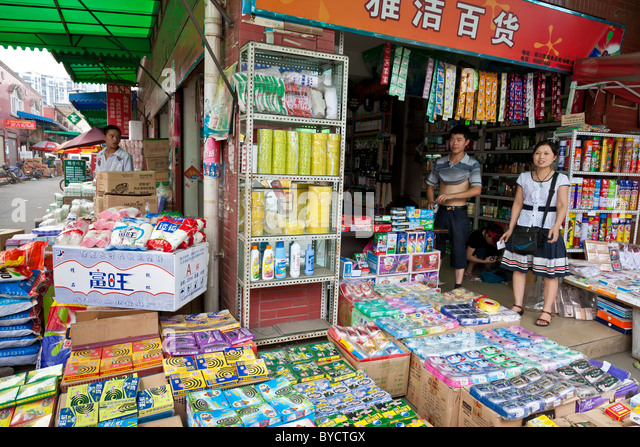 Shop in wholesale market in Chengdu, Sichuan Province, China. JMH4779 - Stock Image