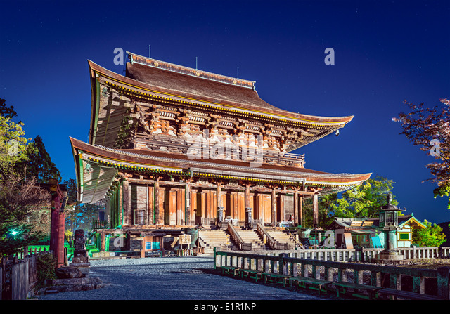 Kinpusenji Temple in Yoshinoyama, Nara, Japan. - Stock Image