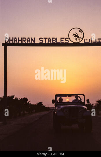 The Dhahran Stables on the Saudi Aramco Oil Company compound. - Stock-Bilder