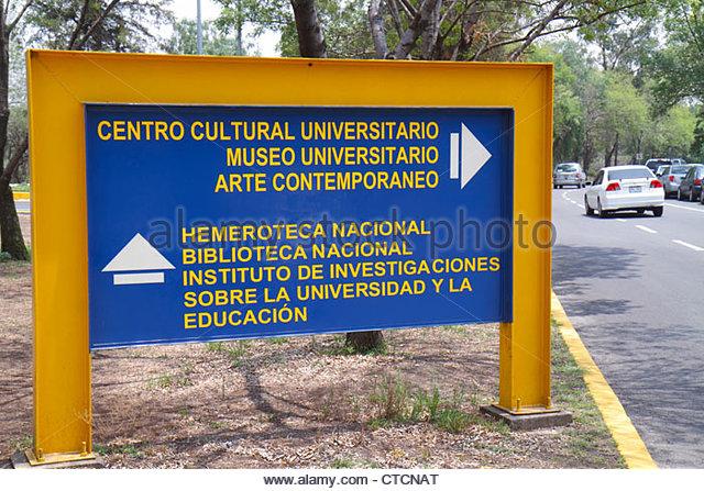 Mexico City Mexico DF D.F. Ciudad de México Federal District Distrito Federal Ciudad Universitaria UNAM - Stock Image