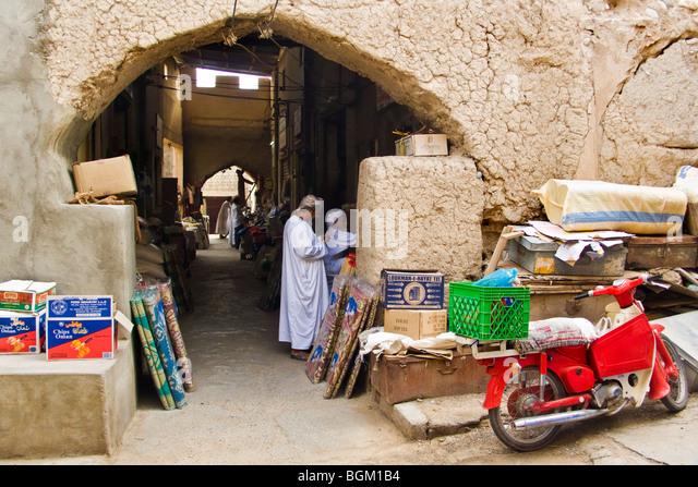 Souk, Nizwa, Sultanate of Oman - Stock Image
