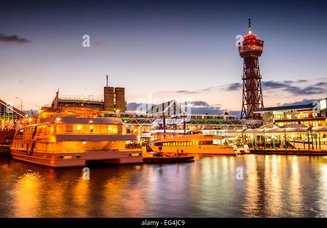 Fukuoka, Japan at bayside place skyline. - Stock Image