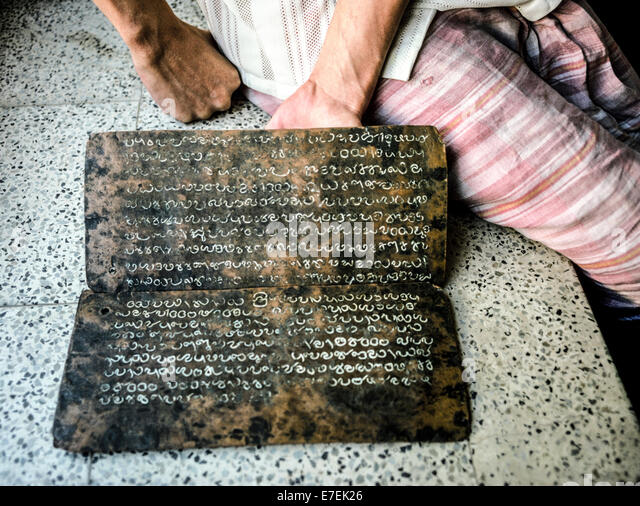 Priceless copper plates from the 10th Century with inscriptions in the Malayalam language that describe the privileges - Stock-Bilder