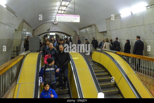 Lubyanka Stock Photos & Lubyanka Stock Images - Alamy