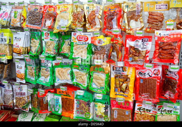 Shanghai China Huangpu District Jiangxi Road convenience store retail display for sale vacuum wrapped dry packaged - Stock Image