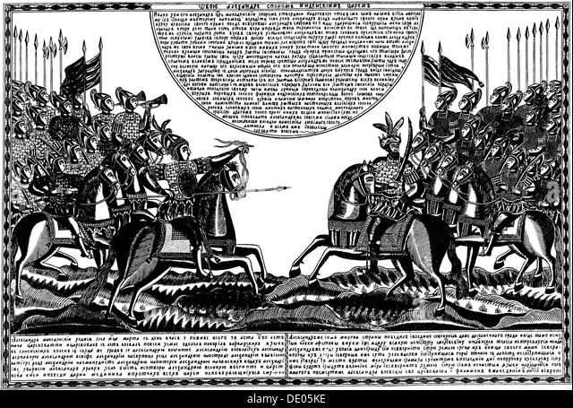 The Battle of Alexander the Great against King Porus, Lubok print, 1830s. - Stock Image