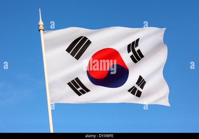 The flag of South Korea - Stock Image